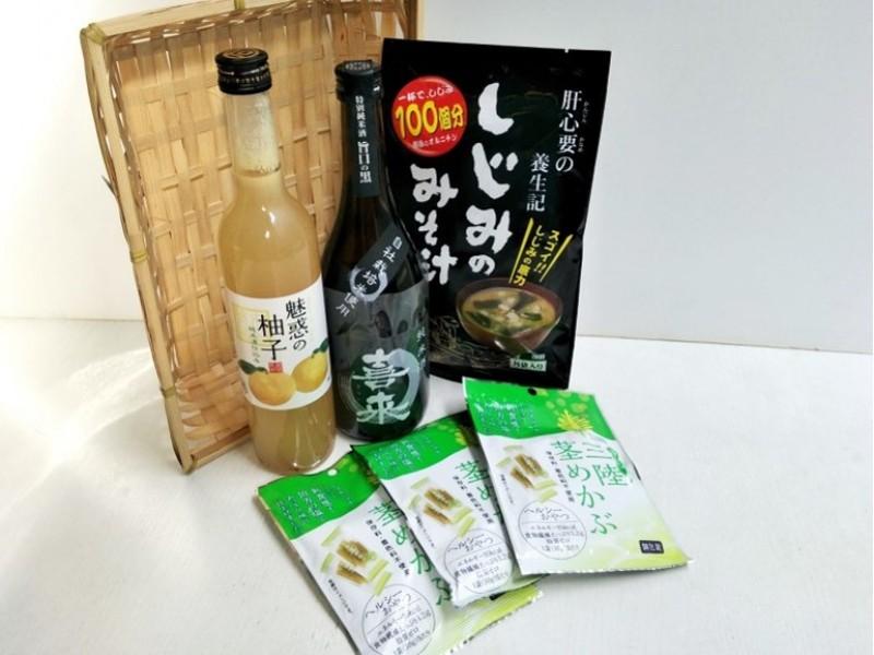 Yuzu Sake Set by Ippin