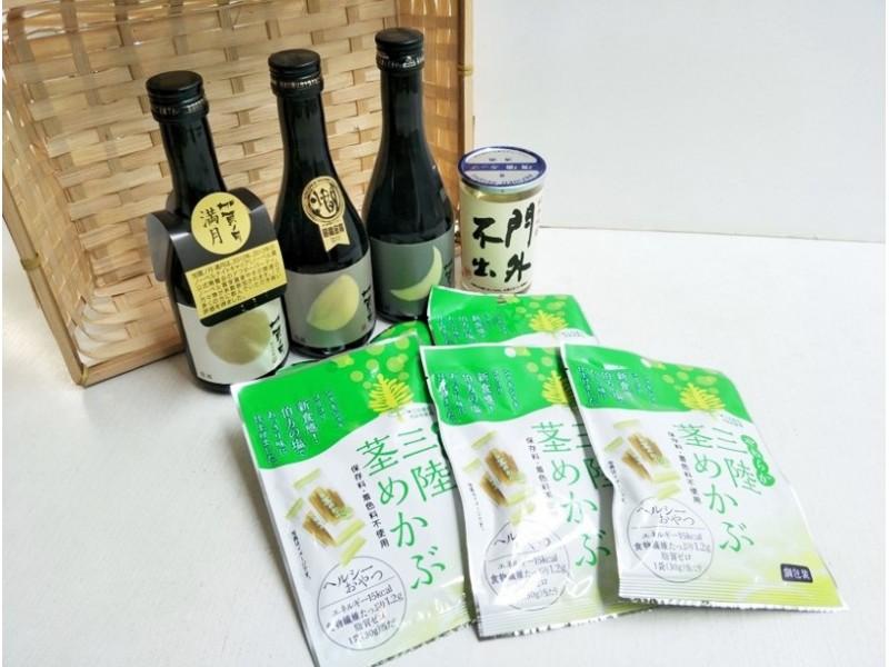 Sake Tasting Kit by Ippin